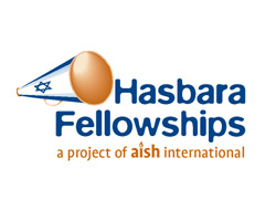 Hasbara Fellowships