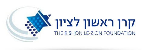 Rishon LeZion Foundation